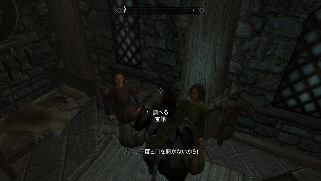 【スカイリム】キツネを惨殺1