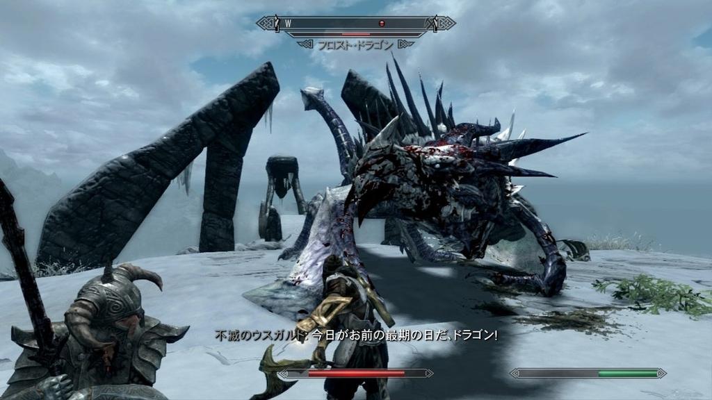 【スカイリム】迫りくるドラゴン