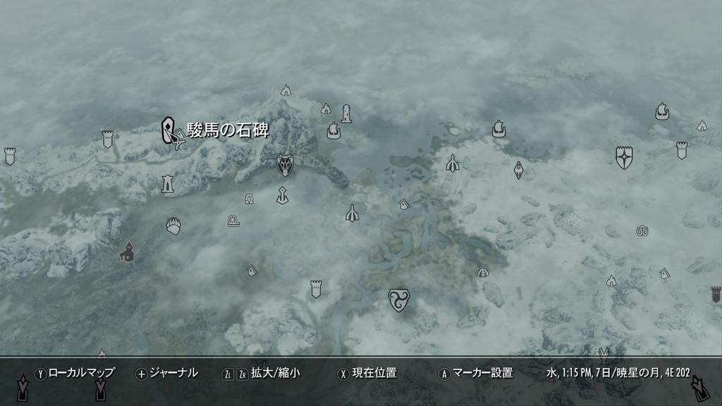【スカイリム】駿馬の石碑マップ