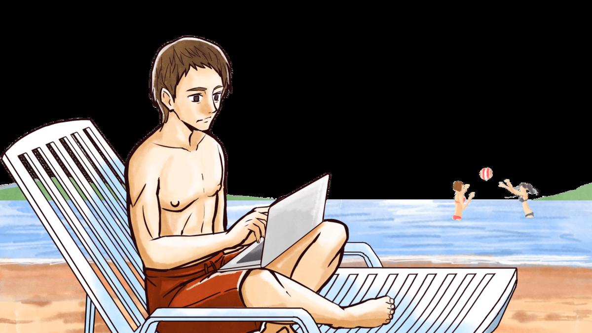 プールサイドで優雅にパソコンをいじる男性