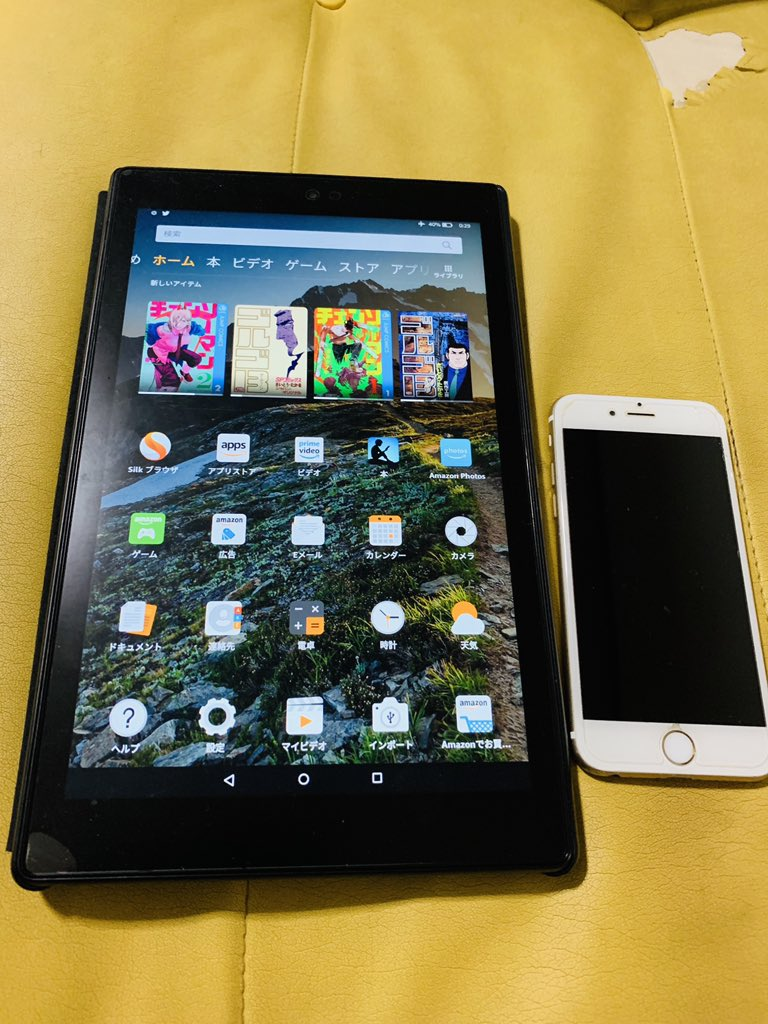 Fire HD10とiPhone6s比較写真
