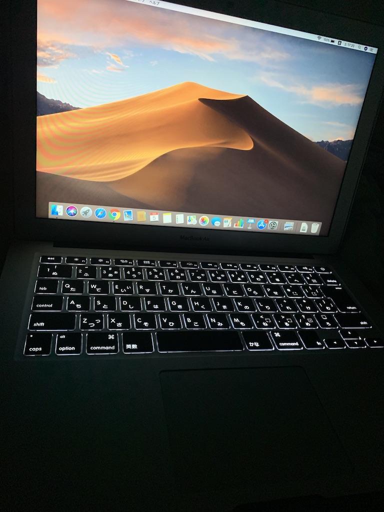 MacBook Air2017年モデルの光るキーボード
