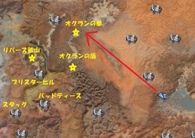 f:id:youkenwoiouka:20200205010127j:plain