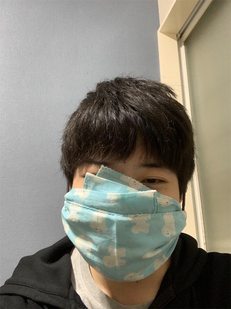 マスクでかすぎ問題