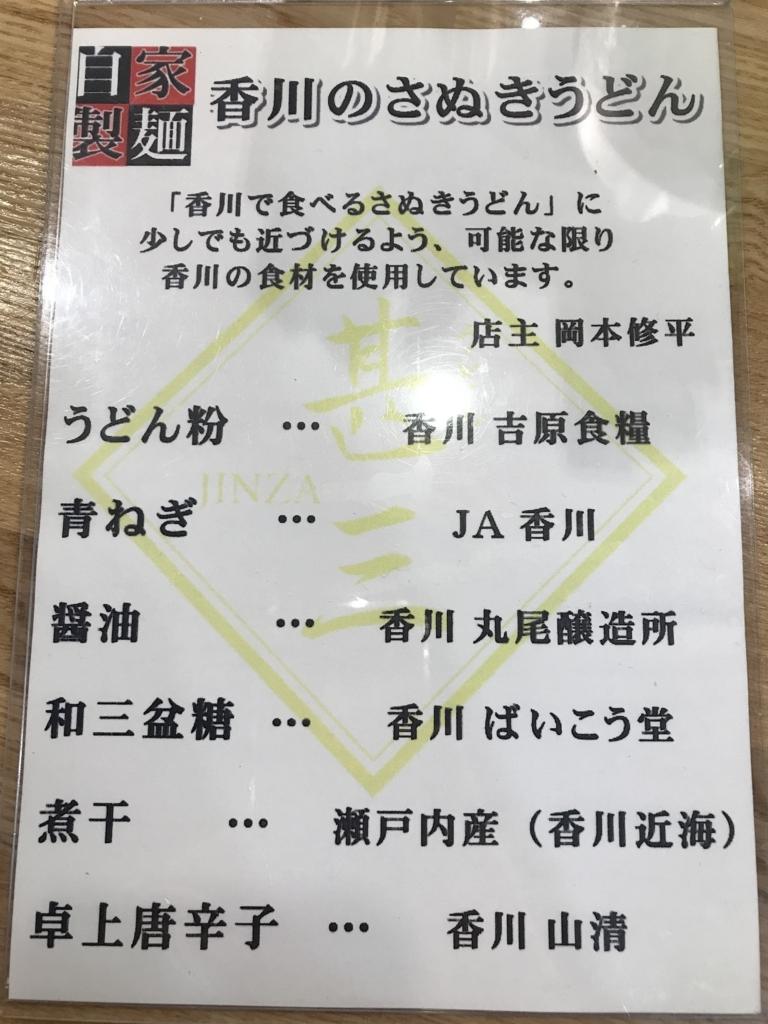 f:id:youkina-zacky:20180309131845j:plain