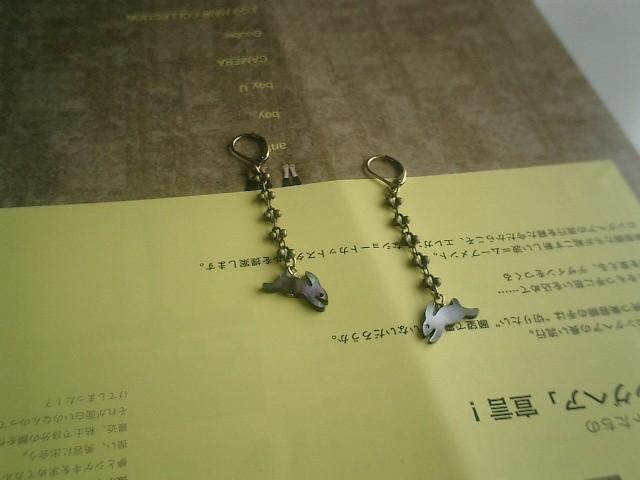 f:id:youko1357:20110110110448j:image