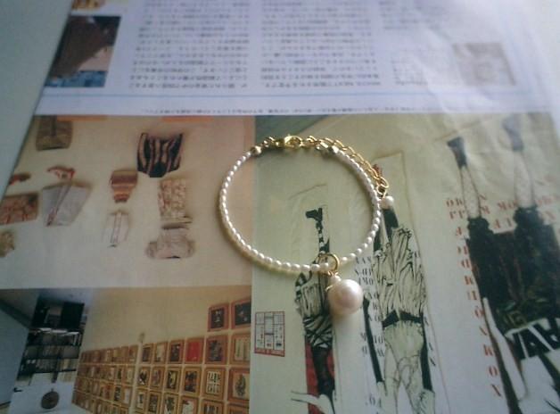 f:id:youko1357:20121122094524j:image