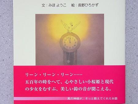 f:id:youko510:20050917112617j:image