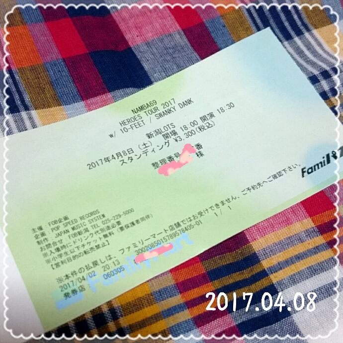 f:id:youkorori:20170427191738j:plain