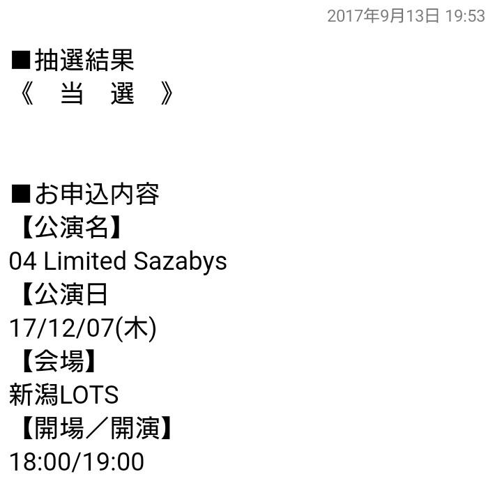 f:id:youkorori:20170913201254j:plain
