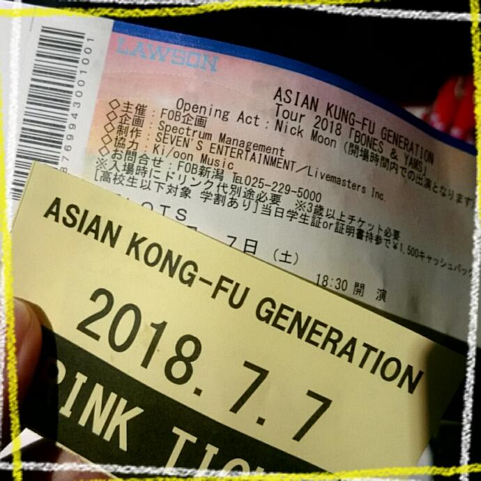 f:id:youkorori:20180710221100j:plain