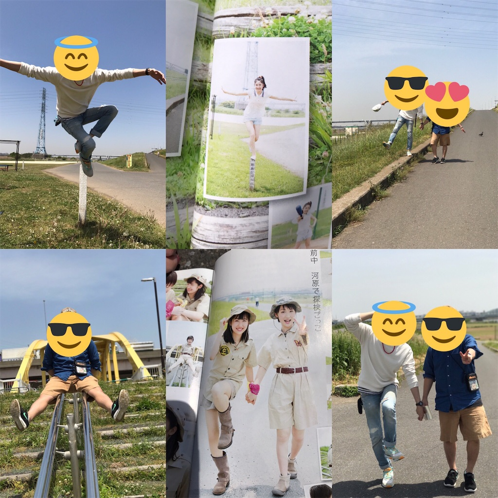 f:id:youkuso:20170510032223j:image