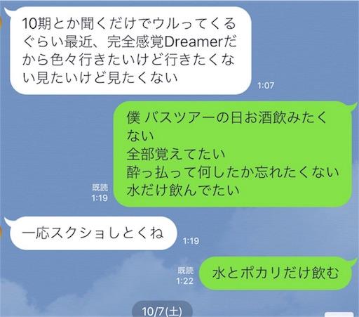 f:id:youkuso:20171209131926j:image