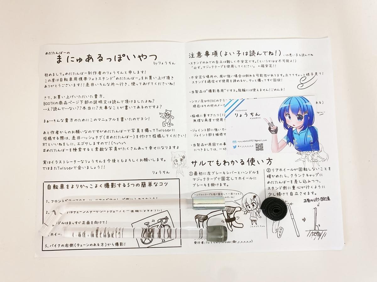f:id:youlin2011:20200718004402j:plain