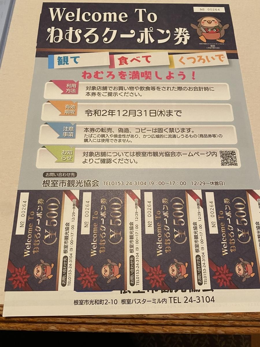f:id:youlin2011:20200921230624j:plain