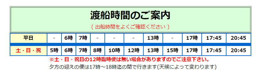 f:id:youlin2011:20200926095511p:plain