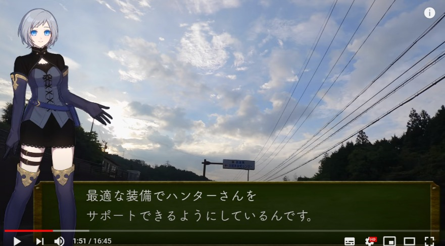 f:id:youlin2011:20201027194856j:plain