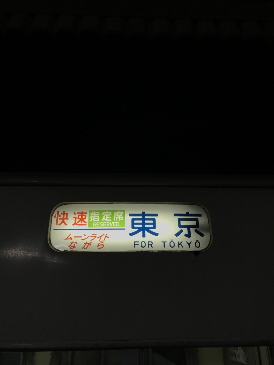 f:id:youlin2011:20210328224859j:plain