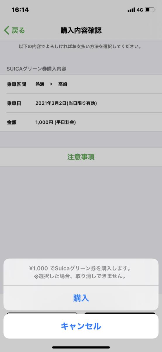 f:id:youlin2011:20210329091033p:plain