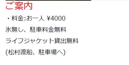 f:id:youlin2011:20210703195509j:plain