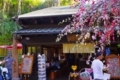 江ノ島,茶屋