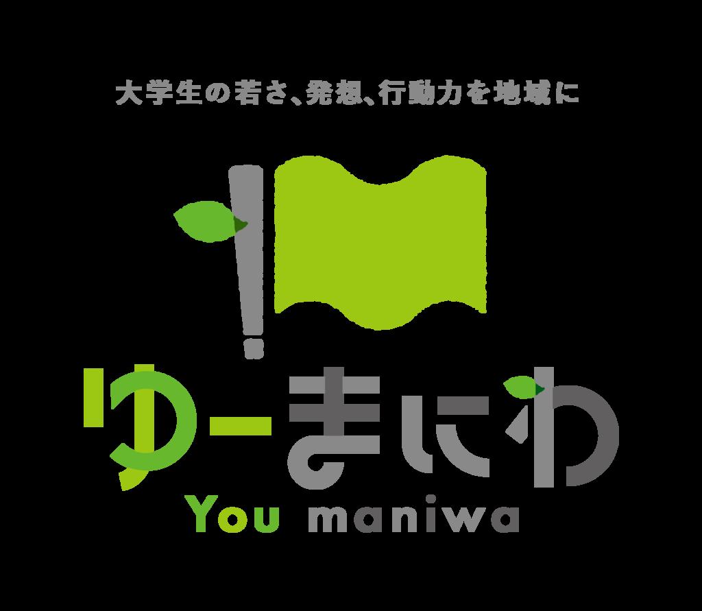 f:id:youmaniwa:20180412174035p:plain