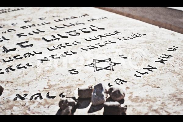 エルサレムの墓石の画像