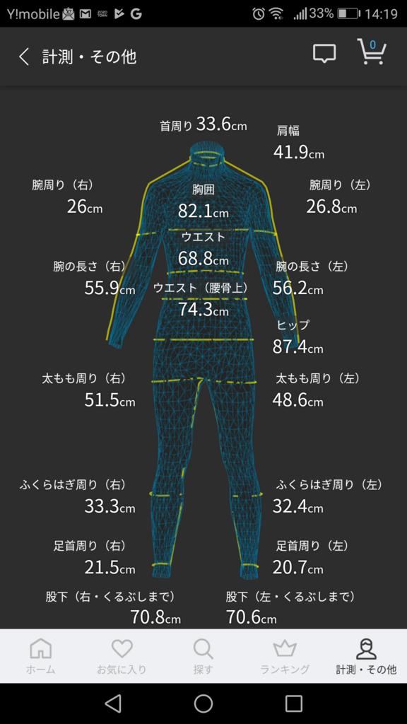 f:id:youmizuno:20180725185502p:plain