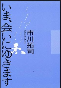 f:id:youmizuno:20180727011957p:plain