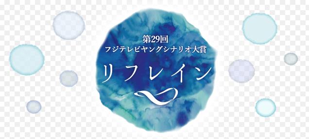 f:id:youmizuno:20180727015142p:plain
