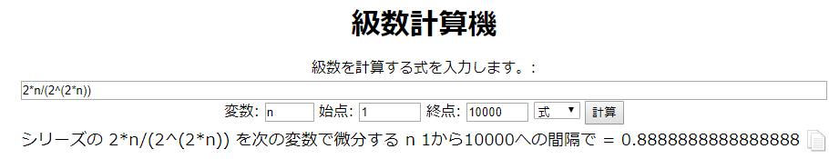 f:id:youmizuno:20180925192550p:plain