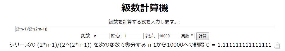 f:id:youmizuno:20180925192754p:plain
