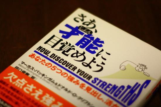 f:id:youngtongue_kei:20121126184753j:image
