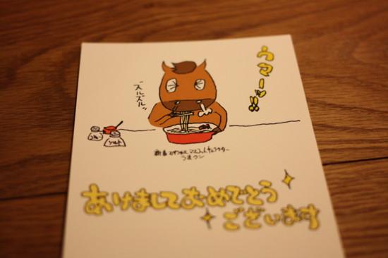 f:id:youngtongue_kei:20140103073939j:image