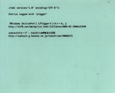 http://f.hatena.ne.jp/images/fotolife/y/youpy/20060226/20060226213716.png