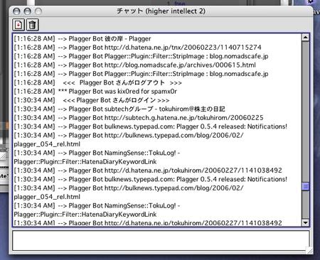 http://f.hatena.ne.jp/images/fotolife/y/youpy/20060228/20060228014339.png