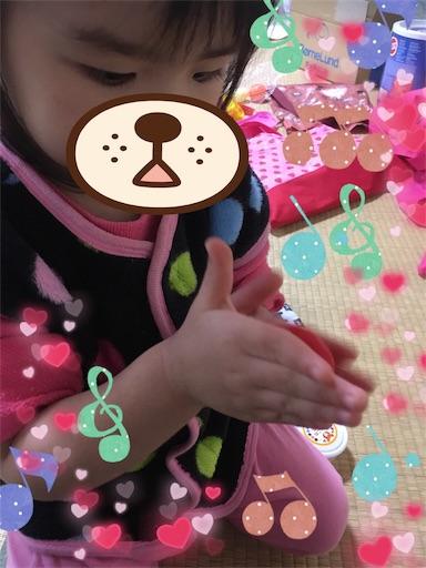 f:id:yourin_chi:20161108185835j:image
