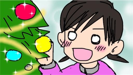 f:id:yourin_chi:20161211160045j:image