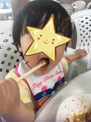 f:id:yourin_chi:20170720224053j:image