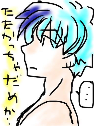f:id:yourin_chi:20170906200609j:image