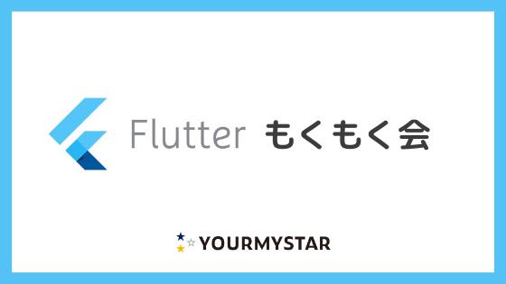 f:id:yourmystar_engineer:20201130193125p:plain