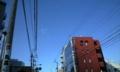 空が青いね♪