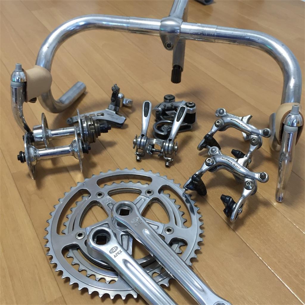 f:id:youscyclecabin118:20161106232051j:image