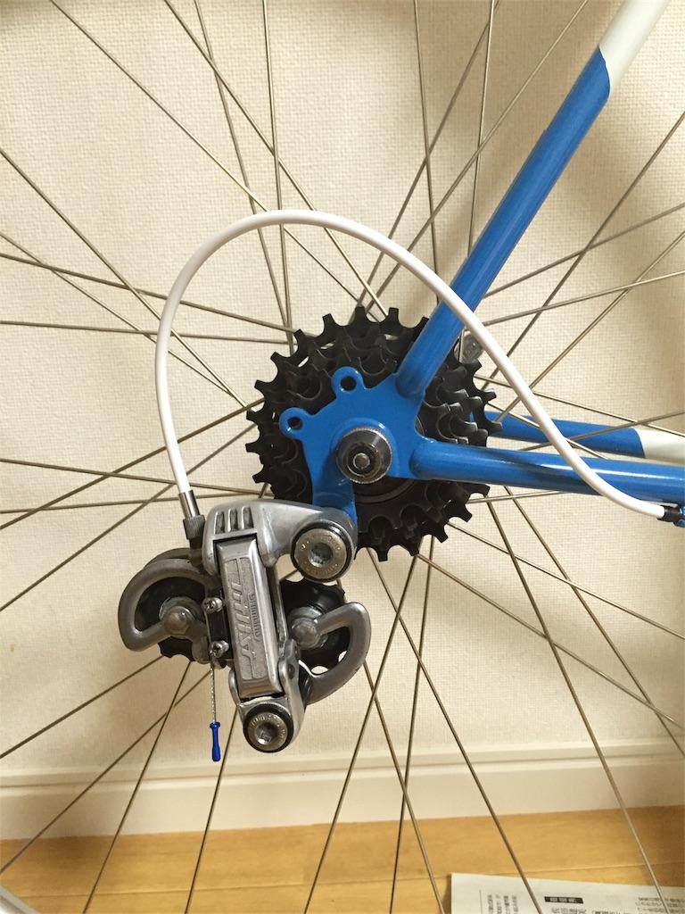 f:id:youscyclecabin118:20161226215201j:image