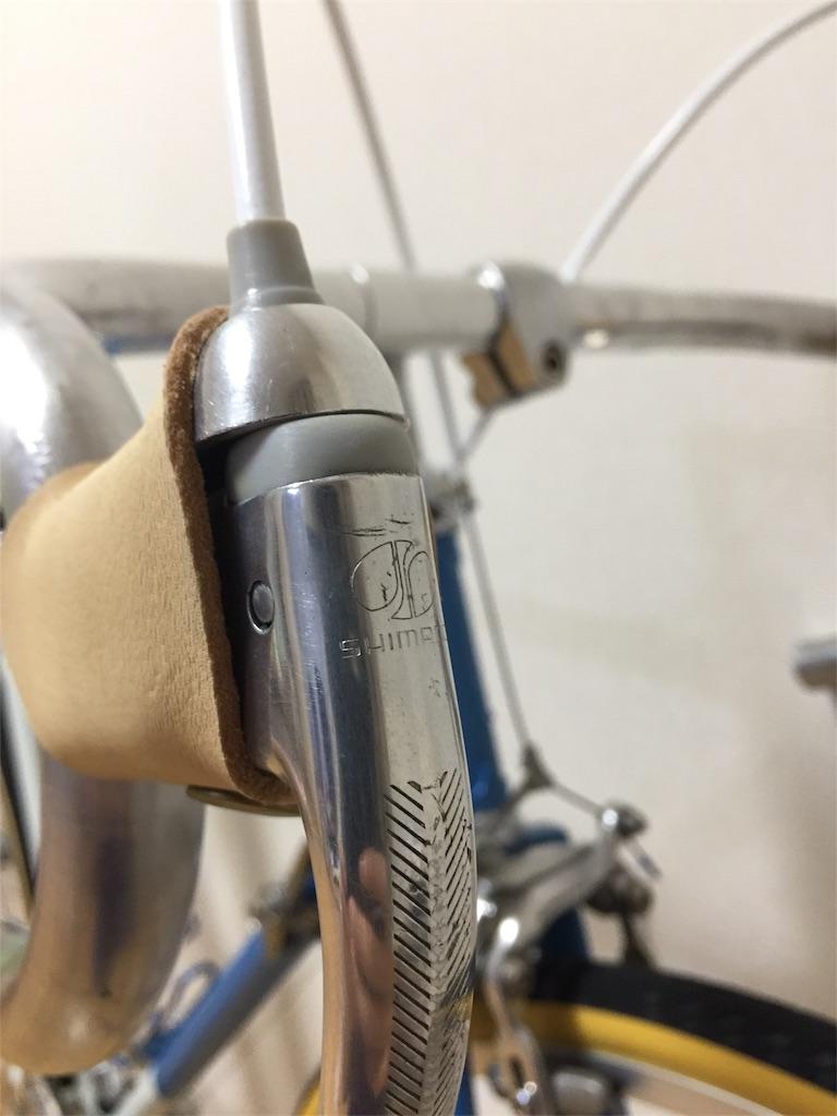 f:id:youscyclecabin118:20161231175053j:image