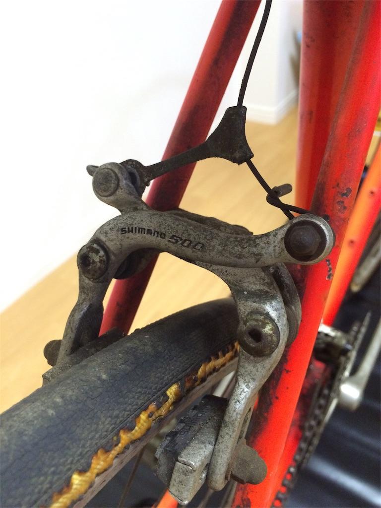 f:id:youscyclecabin118:20161231232736j:image