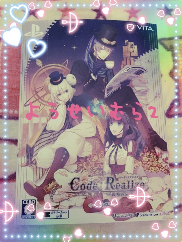 f:id:yousei-mura2:20170424155548j:image
