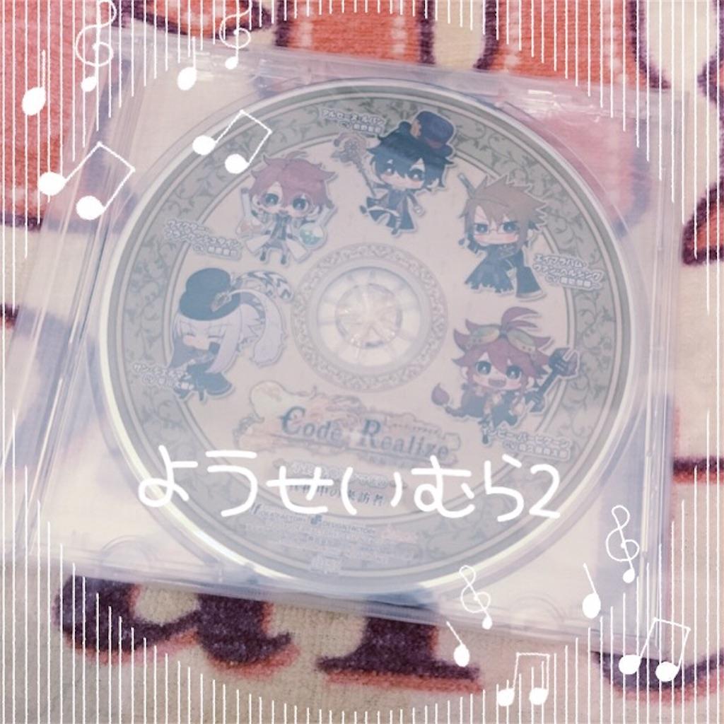 f:id:yousei-mura2:20170425234437j:image