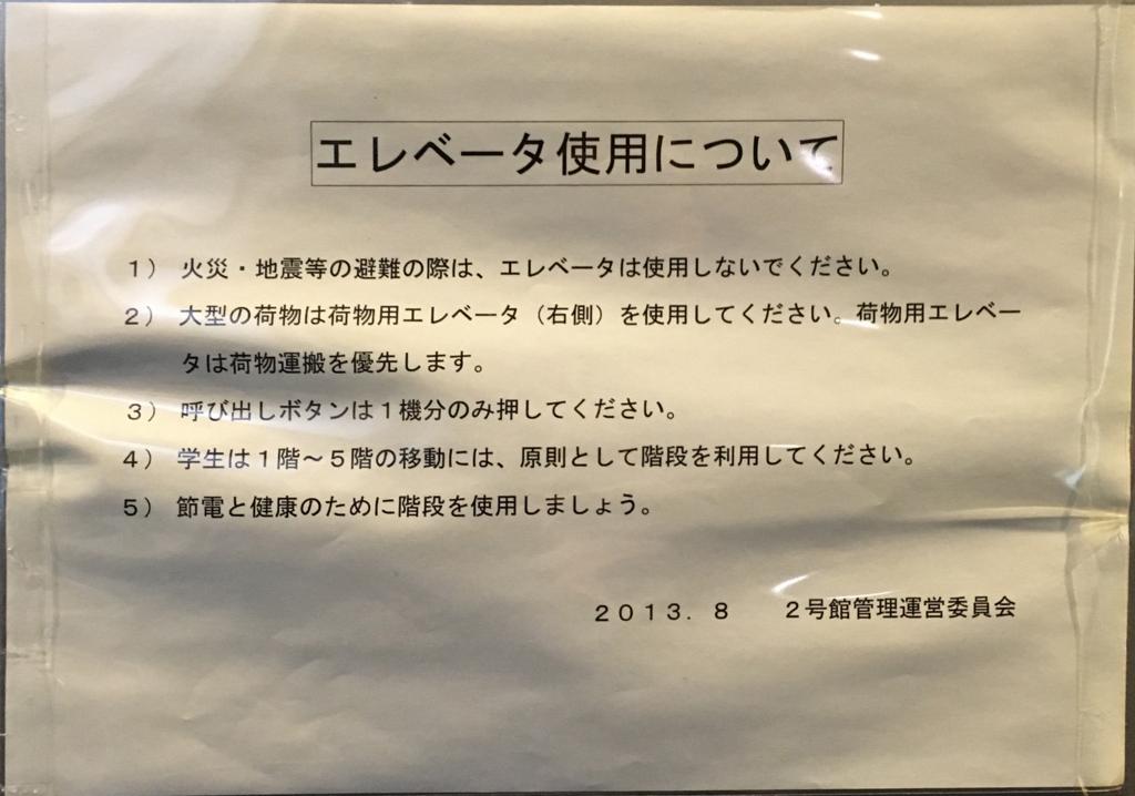 f:id:youshitsu:20161218175732j:plain