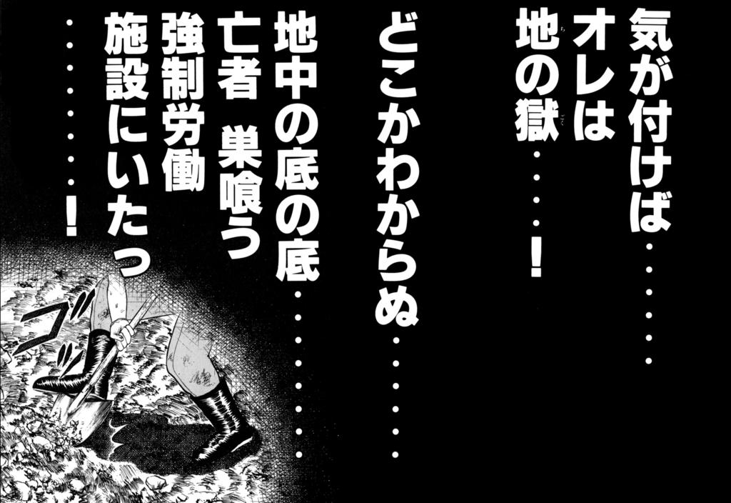 f:id:youshitsu:20161218180249p:plain